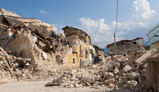 義援金と支援金(寄付・募金)の違いは?震災や台風などの緊急支援で、どちらを選べばよい?