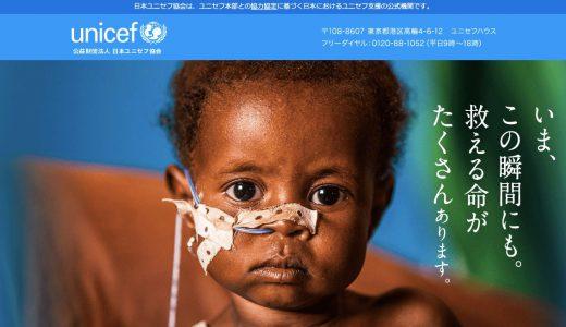 インドの子どもを寄付で支援するなら?募金先の国際NGO3選