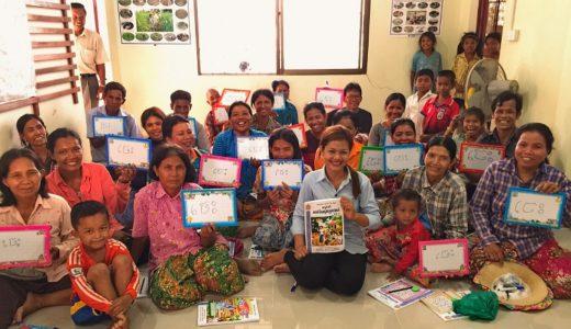 カンボジアへの寄付、きちんと使われてきた?募金先の子ども支援NGO3選