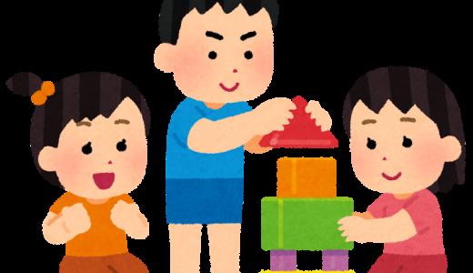 「子どもの貧困」日本の現状は?5分で分かる定義と、貧困家庭の子供の実例