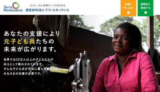 南スーダンに寄付するなら?現地で支援する、募金先NGO3選