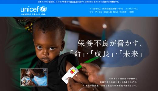 ユニセフの「栄養治療食」って?飢餓や栄養不良の子どもは救えるの?