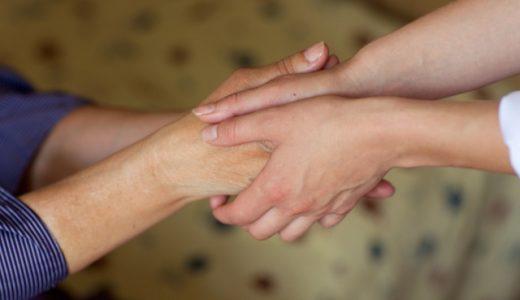 途上国の支援で、私ができることは?募金やボランティアなど5つの方法