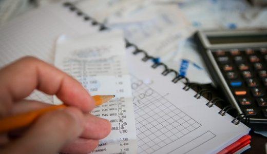 寄付金控除は年末調整ではダメって知ってました?確定申告の手続き方法