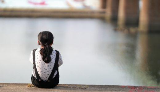 児童虐待を減らすため、私たちにできることは?地域でできる対策や支援の方法5選