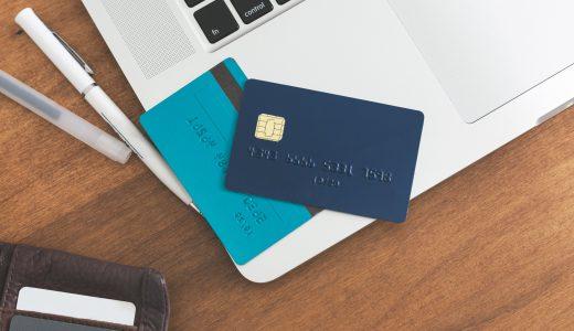 寄付をクレジットカードで決済したい!手軽&お得に募金する方法3選