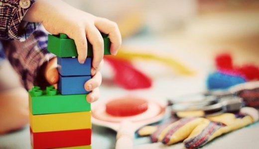 おもちゃを寄付したい!無料で児童養護施設の子供に送る方法