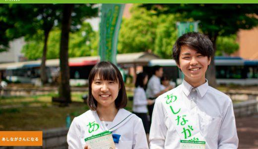 小学生や児童施設に寄付を届けたい!日本の子供を支援する募金先NPO3選