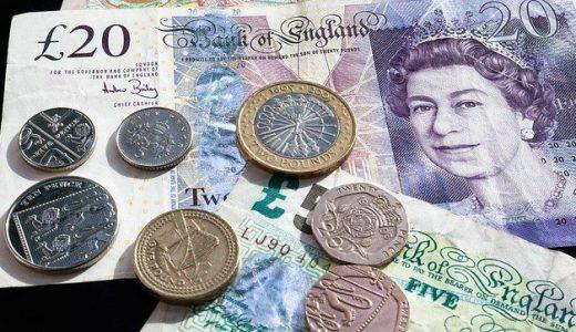 外貨や海外のコイン・小銭は、どこで寄付できる?空港や銀行など募金の方法