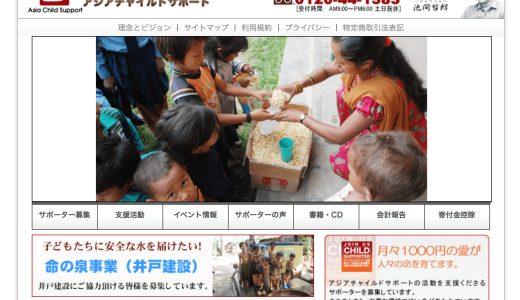 マンホールチルドレンに寄付したい!モンゴルの子どもを救う募金先団体3選