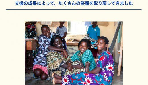 紛争地に寄付を届けたい!過酷な環境に置かれた人々に寄り添う募金先NPO3選