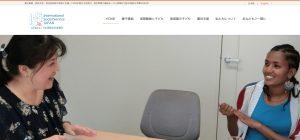 日本国際社会事業団